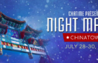 2017 Chinatown Night Market