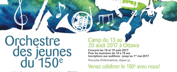 Orchestre des jeunes du 150e